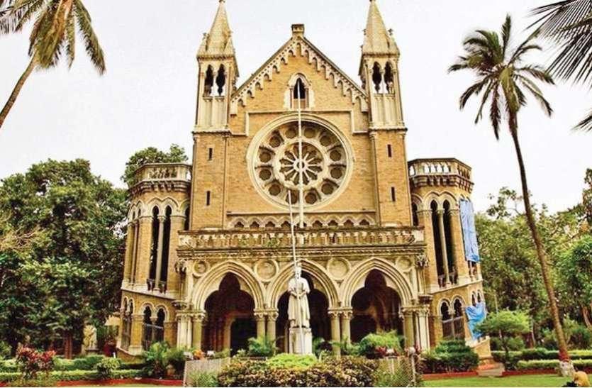 Mumbai University B.Com third year result 2019 आधिकारिक वेबसाइट पर जारी