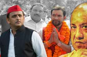 निरहुआ हारा या संगठन की कमजोरी ने अखिलेश यादव को दिलायी आजमगढ़ से बड़ी जीत
