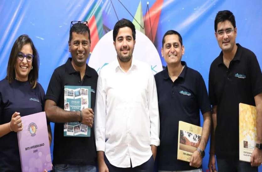 जोधपुर के यूथ के लिए बिजनेस और जॉब का विकल्प बना स्टार्टअप, आइटी व सोशल मीडिया में स्टार्टअप को लेकर क्रेज