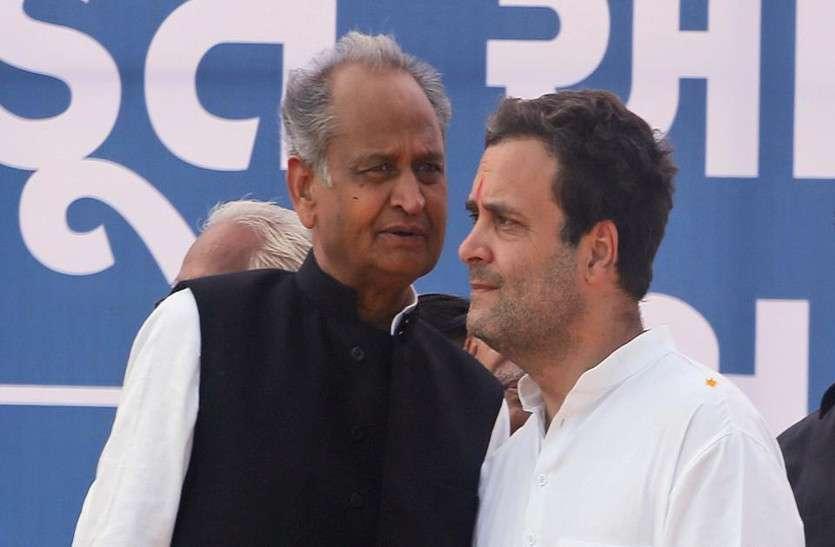करारी शिकस्त के बाद गहलोत से नाराज राहुल गांधी, बोले- 'मेरी इच्छा के खिलाफ दिलाया बेटे को टिकट'