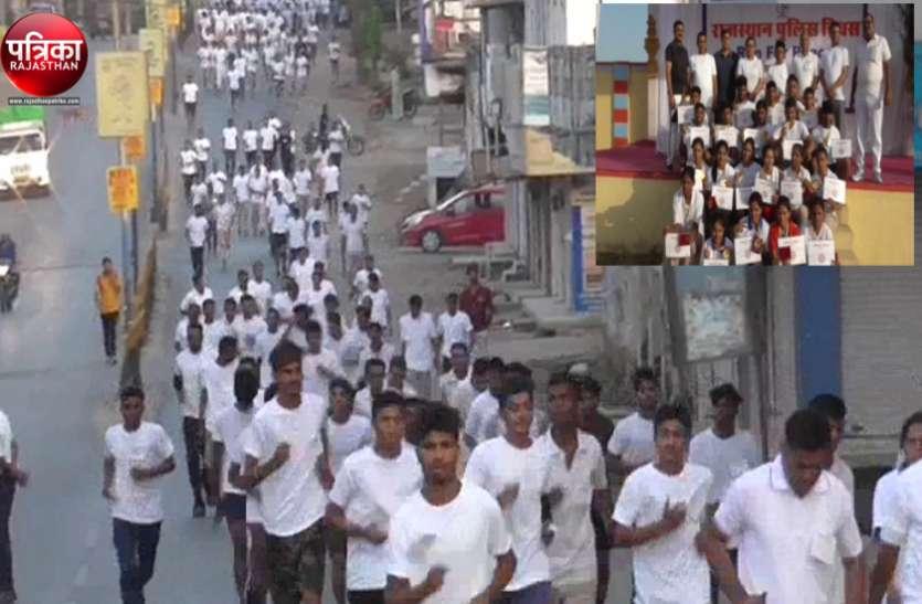 देखिए...वीडियो...पुलिस दिवस के आयोजनों में तीसरे दिन बांसवाड़ा में रन फोर पीस, दौड़े सैकड़ों लोग
