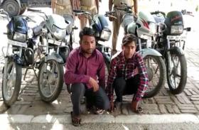 पुलिस ने बाइक सवार गिरोह को दबोच कर बरामद किया सामान- देखें वीडियो