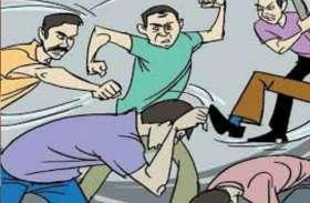 मामूली विवाद में बारातियों को दौड़ाकर पीटा, बचाव करने पहुंची पुलिस के साथ भी कर दी अभद्रता