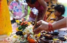 शनि जयंती 2019: शनिदेव की पूजा करते समय इन बातों का रखें विशेष ध्यान