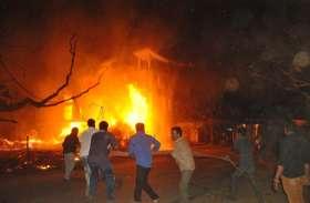 दहशत के पांच घंटे, 80 दमकल पानी से बुझी आग, पांच करोड़ का नुकसान