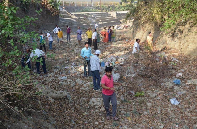 video: मोतीचूर नदी को संरक्षित करने किया श्रमदान, नदी में फैले कचरे को किया साफ