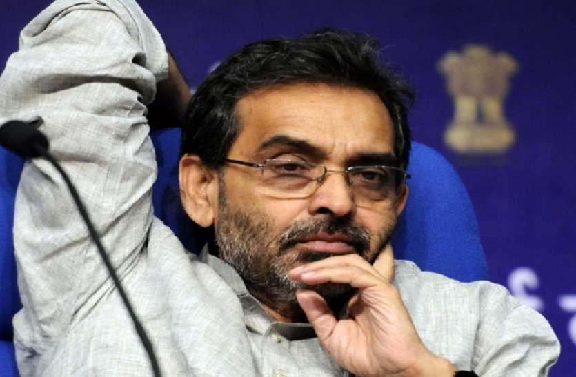 बिहार विधानसभा से उपेंद्र कुशवाहा की पार्टी का अस्तित्व खत्म, JDU में शामिल हुए RLSP के दोनों विधायक