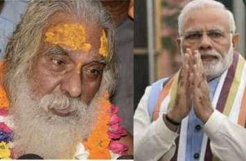 अयोध्या में संतों की बैठक सरकार पर दबाव बनाने की बनाई जाएगी रणनीति