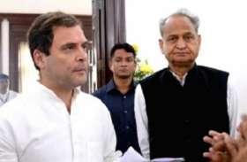 वैभव को चुनाव लड़वाने से राहुल गांधी नाराज़! इधर सीएम गहलोत ने तोड़ी चुप्पी, कह डाली ये बातें