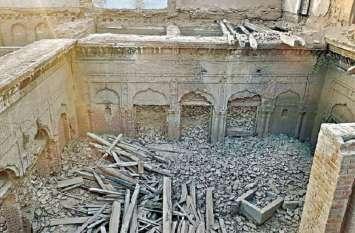 पाकिस्तान: दबंगों ने तोड़ डाला गुरु नानक देव का ऐतिहासिक महल, सोती रही पंजाब सरकार