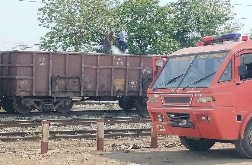 लापरवाह हैं रेलवे के अधिकारी, घंटों तक वैगन में धूं धूं कर जलता रहा कोयला और इनके कान में जूं तक न रेंगी
