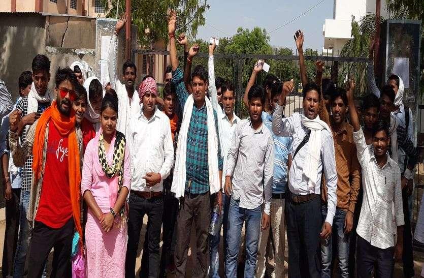 video परीक्षा से वंचित अभ्यर्थियों ने किया हंगामा