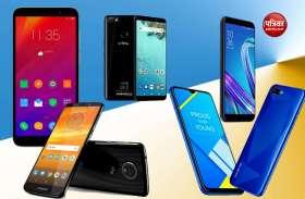 3GB रैम के साथ आते हैं ये जबरदस्त स्मार्टफोन्स, कीमत 8,000 रुपये से भी कम