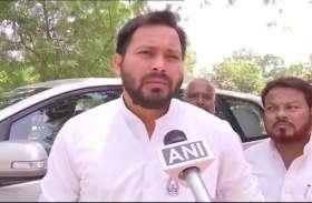 बिहार में गर्मायी सियासत, विधायक ने मांगा तेजस्वी का इस्तीफा