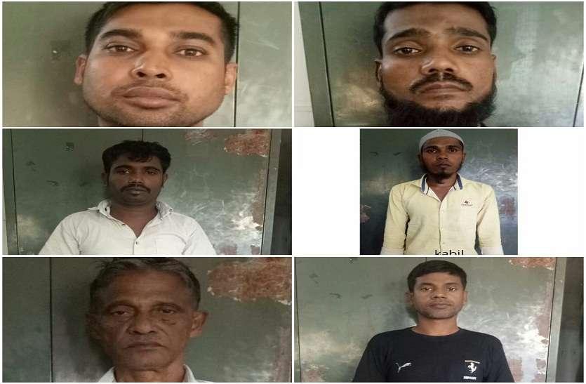 एटीएस ने आगरा रेलवे स्टेशन से पकड़े छह बांग्लादेशी नागरिक, पाकिस्तान बॉर्डर तक था आना-जाना