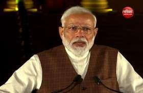 पंडित नेहरू की पुण्यतिथि पर पीएम मोदी, सोनिया गांधी और राहुल गांधी ने दी श्रद्धांजलि