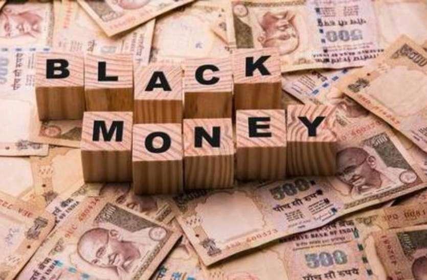 11 भारतीयों के खिलाफ सरकार ने कसा शिकंजा, SWISS BANK से मांगी खातों की जानकारी