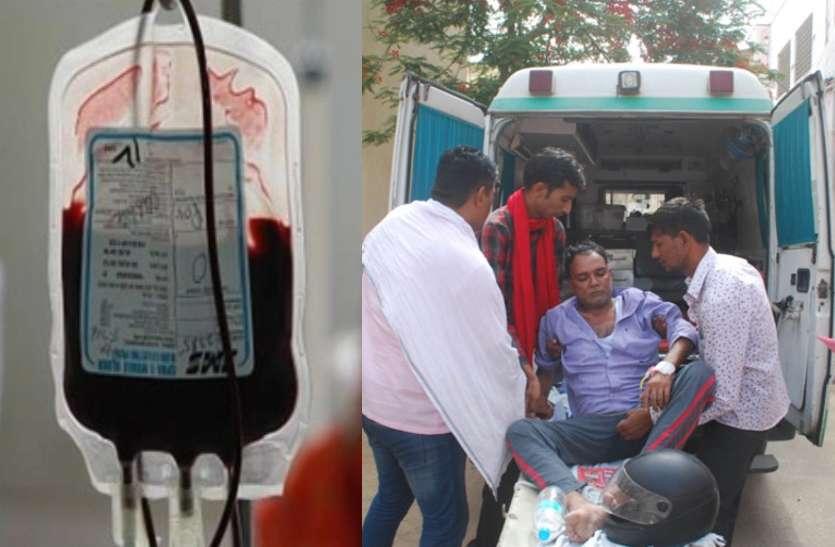 राजस्थान में अस्पताल की बड़ी लापरवाही, एक मरीज का खून दूसरे मरीज को चढ़ाया, बिगड़ी हालत