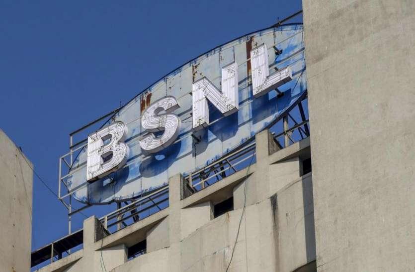 BSNL यूजर्स बस डायल करें *121# नंबर, मिलेगी स्पेशल रिचार्ज प्लान की पूरी जानकारी