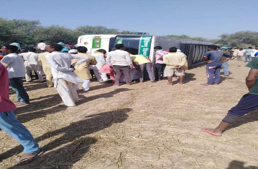 सीमा क्षेत्र के गांवों से सवारियां ला रही बस पलटी, दस से अधिक घायल
