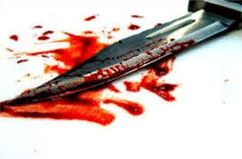 बस इतनी सी बात पर ससुराल आए बहनोई पर कर दिया चाकू से हमला ........पढ़ें पूरी खबर