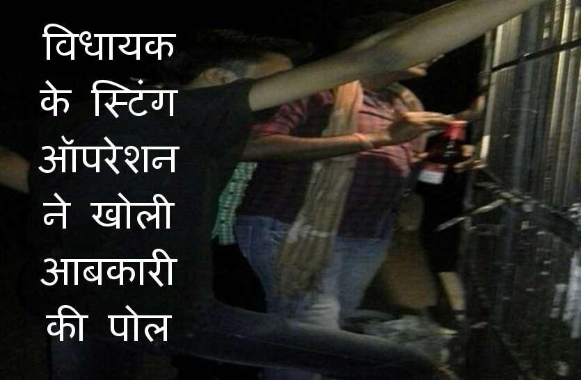 विधायक चंद्रकांत देर रात ठेके पर पहुंची, शराब की बोतल खरीदी और आबकारी अधिकारी को दी...पढि़ए क्या है माजरा