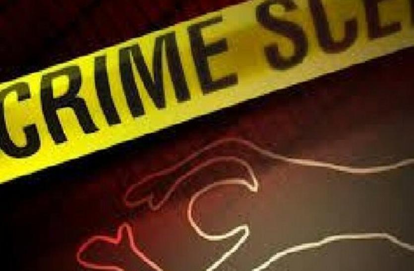 अज्ञात युवक का मिला शव, हत्या की आशंका, शरीर पर चोट के निशान
