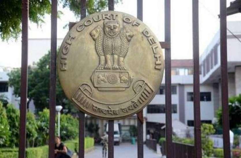 दिल्ली हाईकोर्ट में 4 नए न्यायधीशों ने ली शपथ, अब HC में इतनी हो गई जजों की संख्या