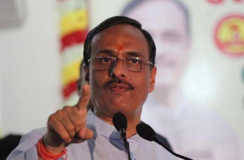 उत्तर प्रदेश के उपमुख्यमंत्री ने कहा- भाजपा के तीन मुद्दे, देखें वीडियो