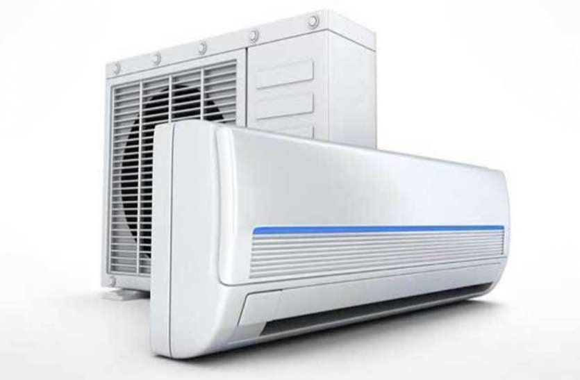 EESL Will Sale 30 Percent Cheaper AC - गर्मी से मिलेगी राहत, सरकार बेचेगी 20% सस्ता एसी, 40% कम आएगा बिजली का बिल | Patrika News