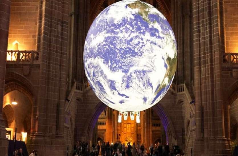 ब्रिटेन में पृथ्वी के मॉडल का प्रदर्शन, हर चार मिनट में एक बार घूमती है यह विशाल प्रतिकृति