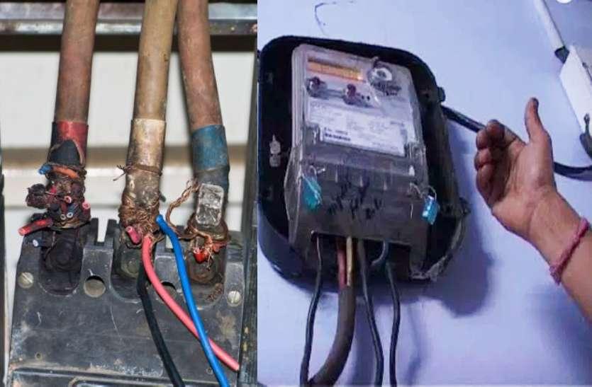 चुनावों में चोरों ने बिजली निगम को दिया तगड़ा झटका, देखकर अधिकारी भी चौंक गए