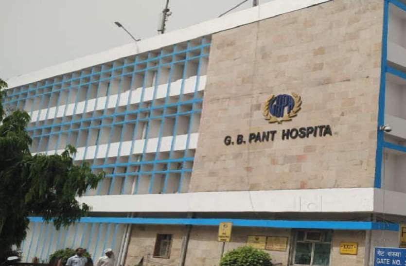 दिल्ली: GB पंत अस्पताल की 5वीं मंजिल पर लगी आग, मची अफरा-तफरी