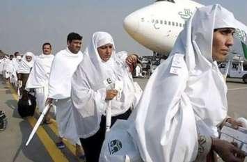 उत्तर प्रदेश के हजारों हज यात्रियों की श्रेणी में बदलाव, तीसरी किस्त जमा करने की तारीख तय