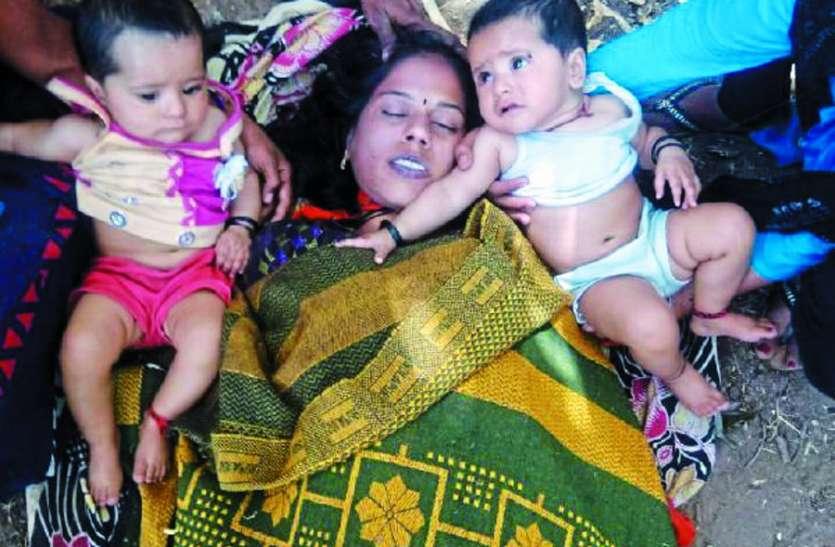 दुधमुंही दो जुड़वा बेटियों के सिर से उठा मां का साया
