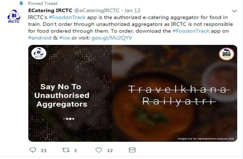 IRCTC की चेतावनी, ट्रेन में भोजन लेने से पहले करें ये काम, यात्री बदले में बोले ये बड़ी बात
