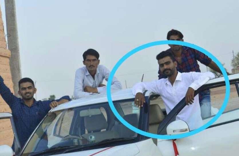 खुद की कार का सीट बेल्ट काट खेजड़ी पर फंदे से लटका युवक, देखें वीडियो