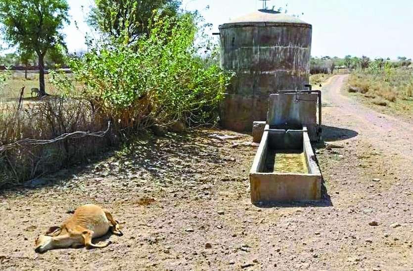 बिगड़ी जलापूर्ति, ग्रामीण परेशान