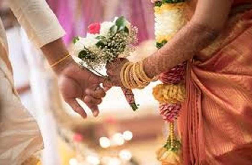 सामूहिक विवाह में एक दूजे के हुए 1251 युगल