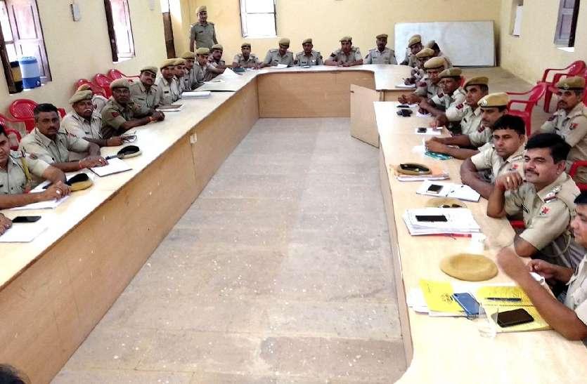 पुलिस मुख्यालय से जारी परिपत्रों व आदेशों का दिया प्रशिक्षण