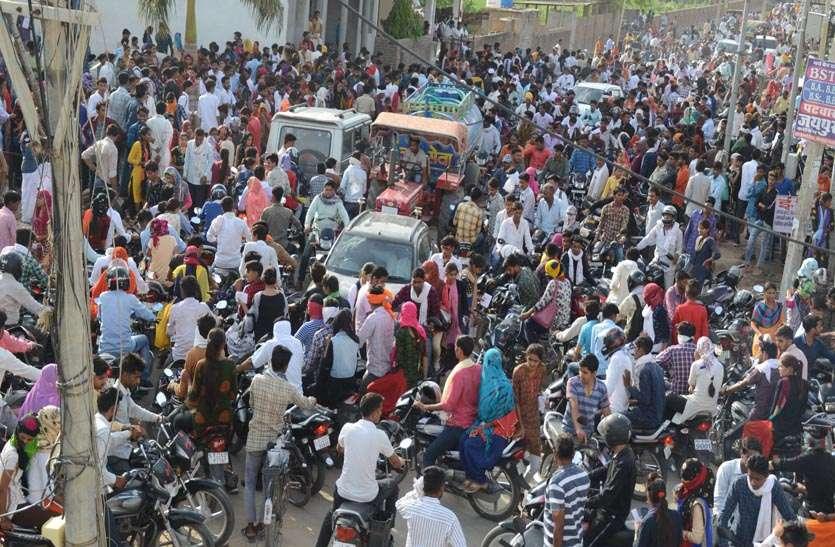 video@...टोंक में प्री-डीएलएड परीक्षा में 23 हजार विद्यार्थियों ने दी परीक्षा