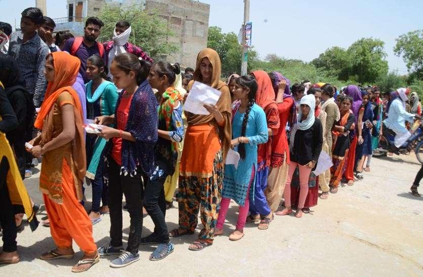 video: परीक्षा से पहले भीषण गर्मी में परीक्षा केन्द्र के बहार लाईन में खडे रहे छात्र-छात्राएं