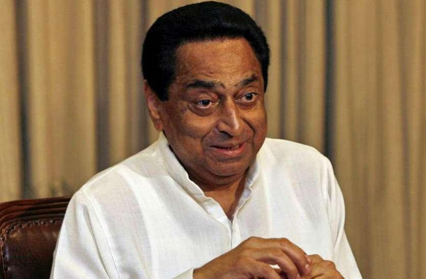 कमलनाथ सरकार का बड़ा निर्णय, प्रापर्टी के दाम हो जाएंगे सस्ते, MP में खुशी की लहर