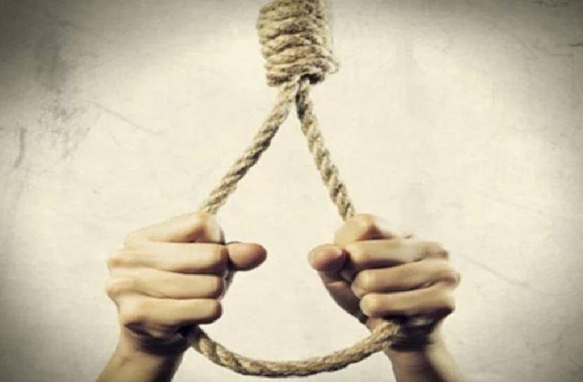 युवक ने फांसी लगाकर की आत्महत्या