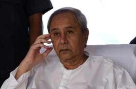 खुलासा: ओडिशा के 46 % विधायकों पर दर्ज हैं गंभीर आपराधिक मामले, कई पर चल रहे हैं हत्या