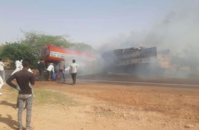 वीडियो : केमिकल से भरे टैंकर से टकराया ट्रेलर, आग लगने से तीन जिंदा जले