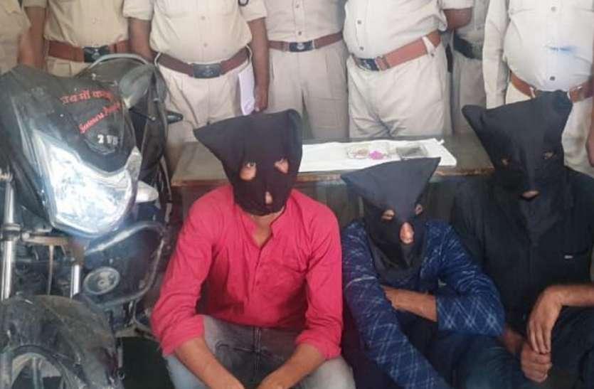 रात 2.30 बजे डरा-धमकाकर की थी लूट, पुलिस गिरफ्त में आए तो उगले सारे राज
