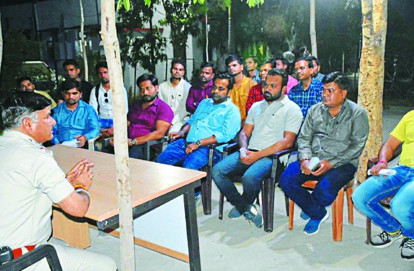 मुख्यमंत्री के संदेश पर हरकत में आई पुलिस, कोचिंग संचालकों की ली बैठक