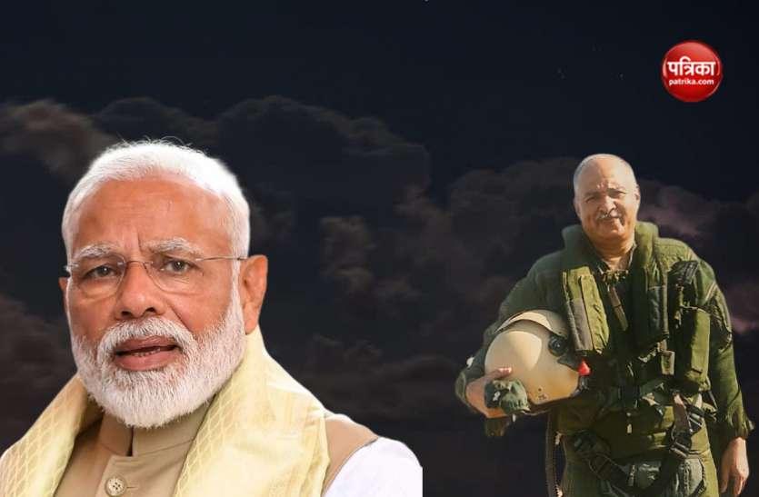 एयर मार्शल रघुनाथ नांबियार बोले- हां, घने बादलों में विमानों को नहीं खोज पाते हैं कई रडार