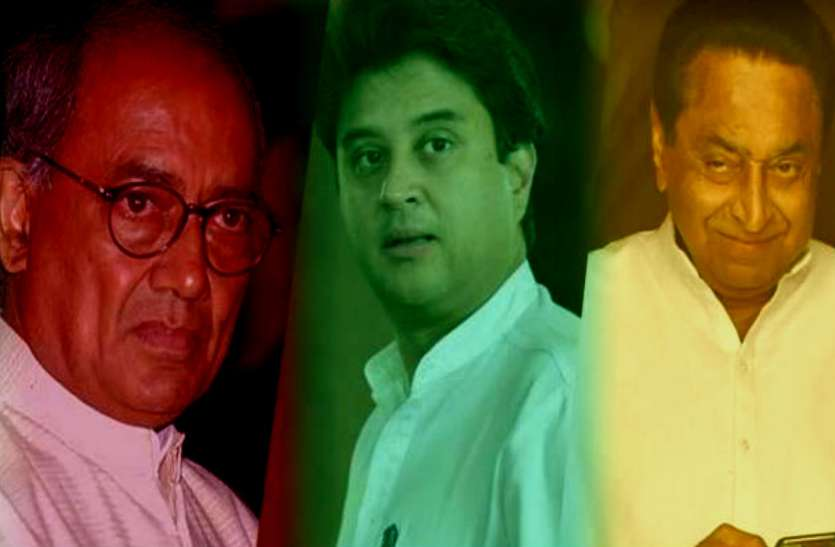 कांग्रेस विधायक बोले- राजा, महाराजा और कमलनाथ में बंट गई है पार्टी